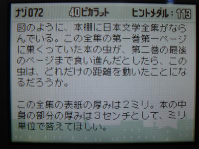 070324_02a.jpg