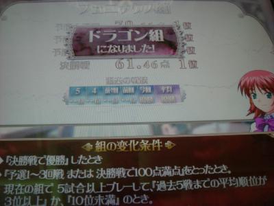 070326_02.jpg