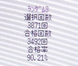 070818_03.jpg