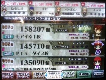 071001_02.jpg