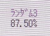 071005_05.jpg