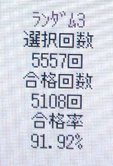 071005_06.jpg