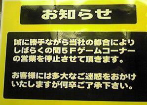 080930_04.jpg