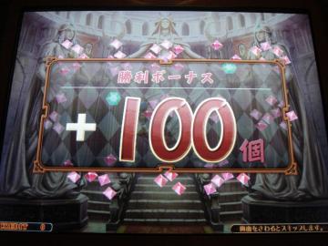20080901_12.jpg