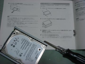 20081004_06.jpg