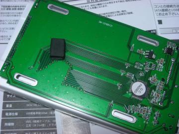 20081004_09.jpg