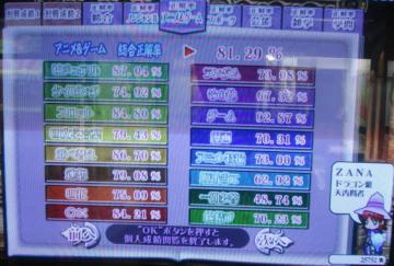 20081023_04.jpg
