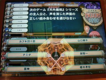 20081109_02.jpg