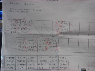 20081109_05.jpg