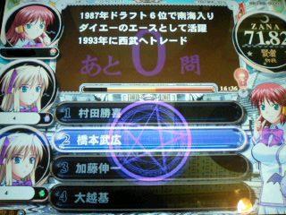 final_00.jpg