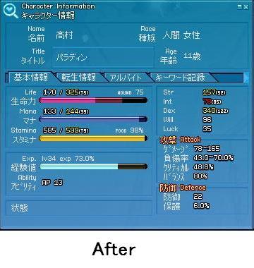 After_SOO.jpg