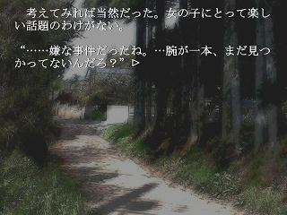 higurasi_s.jpg