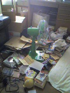 room_before.jpg