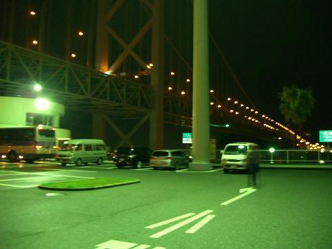 2008.3.31.九州旅行1