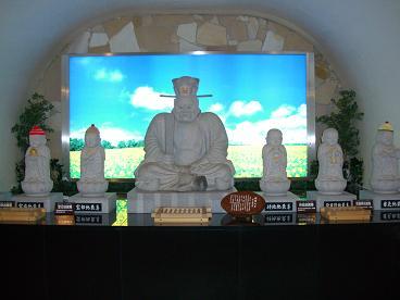 2008.3.31.九州旅行5