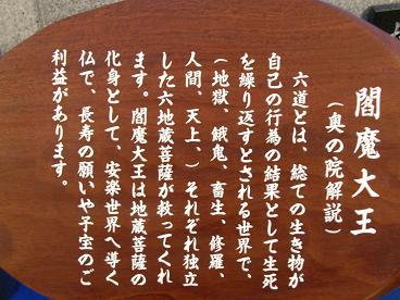 2008.3.31.九州旅行6