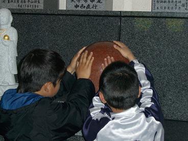 2008.3.31.九州旅行7