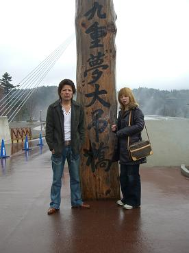 2008.3.31.九州旅行15