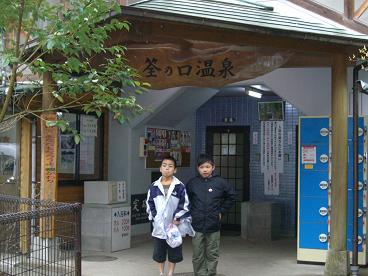 2008.3.31.九州旅行16