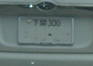 2008.5.19.門司港日帰り1