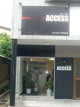 2008.5.19.門司港日帰り4