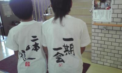 2008.7.23.海峡Tシャツ作り
