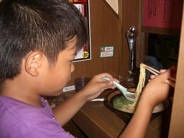 2008.8.13~15.お盆帰省6