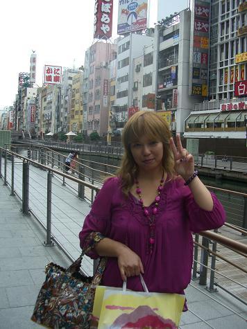 2008.9.8.大阪1