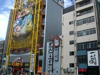 2008.9.8.大阪4