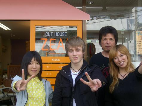 2008.10.24.ギオホームステイ2日目12