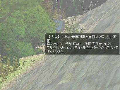 ♪どーするーア○フルー