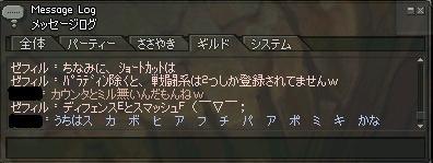 略語大賞?