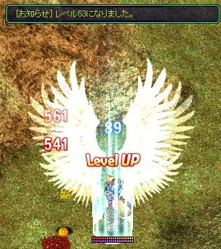 20060728020821.jpg