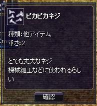 20060728022554.jpg