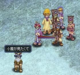 hokomeiji3x.jpg