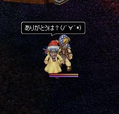 iimono4.jpg