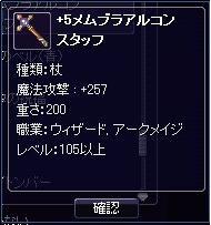 iimono6.jpg