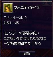 jyoutaiijyou3.jpg