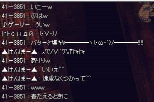kaiwatyuo.jpg