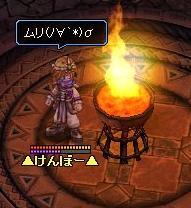 mu-ri^w^.jpg