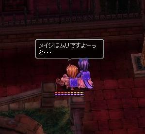 muridesuyo-to.jpg