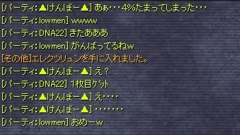 utiyaeyo---.jpg