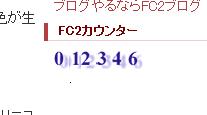 ドンペリブログ12346
