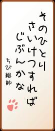 haiku20051121.png