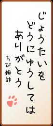 haiku20051126.png