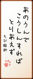 haiku20051127.png
