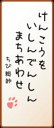 haiku20051130-2.png