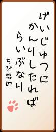 haiku20051130.png