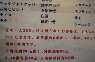 20061008133759.jpg