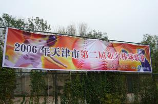 20061111170400.jpg